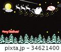 サンタクロース トナカイ Merryのイラスト 34621400