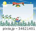サンタクロース トナカイ Merryのイラスト 34621401
