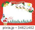 サンタクロース トナカイ Merryのイラスト 34621402