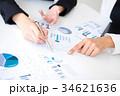 分析する ビジネス 職業の写真 34621636
