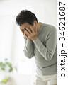手で顔を覆う男性 34621687
