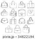 鞄 ベクトル 女性のイラスト 34622194