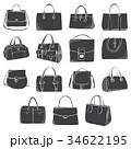 鞄 ベクトル 女性のイラスト 34622195