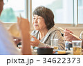 シニア 食事 介護施設の写真 34622373