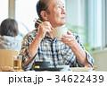 シニア 食事 介護施設の写真 34622439