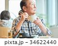 シニア 食事 介護施設の写真 34622440