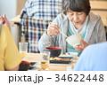 シニア 食事 介護施設の写真 34622448