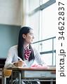女子高生 高校生 勉強の写真 34622837