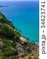 野首海岸 風景 野崎島の写真 34623741