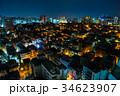 ソウル 江南地区夜景(韓国) 34623907