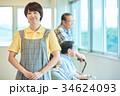 シニア 介護 介護福祉士の写真 34624093