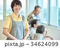 シニア ヘルパー 介護施設の写真 34624099