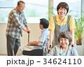 介護施設 シニア デイサービス 34624110