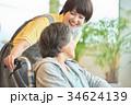 シニア 介護士 介護施設の写真 34624139