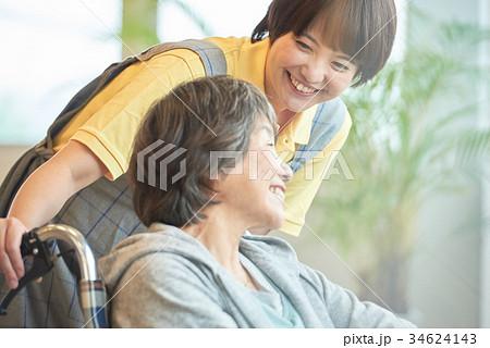 介護施設 シニア デイサービス 34624143