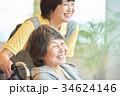 シニア 介護士 介護施設の写真 34624146