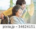 シニア 介護 介護士の写真 34624151