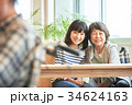 介護施設 老人ホーム 笑顔の写真 34624163