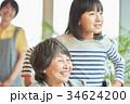 介護 介護施設 笑顔の写真 34624200