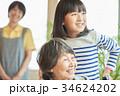 介護 介護施設 笑顔の写真 34624202