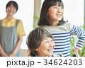 介護 介護施設 笑顔の写真 34624203