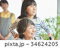 介護 介護施設 笑顔の写真 34624205