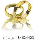 指輪 リング 鳴るのイラスト 34624423