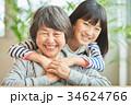 介護施設 シニア デイサービス 34624766