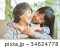 笑顔 おばあちゃん 孫の写真 34624778