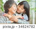 シニア 笑顔 おばあちゃんの写真 34624782