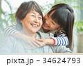 シニア 介護施設 デイサービスの写真 34624793