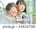シニア 笑顔 おばあちゃんの写真 34624798