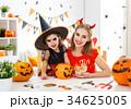 ハロウィン ハロウィーン 子供の写真 34625005