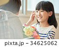 介護施設 笑顔 孫の写真 34625062
