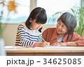 介護施設 笑顔 孫の写真 34625085
