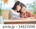 シニア 笑顔 おばあちゃんの写真 34625096
