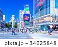東京 渋谷駅 スクランブル交差点の風景 34625848
