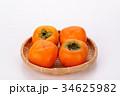 柿(とねがき)のざる盛り 34625982