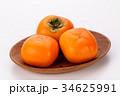 柿(とねがき) 34625991