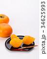 柿(とねがき)のカット 34625993