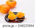 柿(とねがき)のカット 34625994