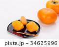 柿 果物 秋の味覚の写真 34625996