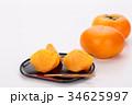 柿(とねがき)のカット 34625997