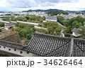 姫路市街 城 姫路城の写真 34626464