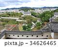 姫路市街 城 姫路城の写真 34626465