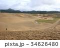 砂丘 鳥取砂丘 砂の写真 34626480