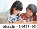 シニア 笑顔 おばあちゃんの写真 34626493