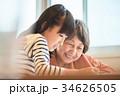 介護施設 シニア デイサービス 34626505