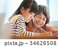 シニア 笑顔 おばあちゃんの写真 34626508