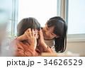 シニア 人物 孫の写真 34626529